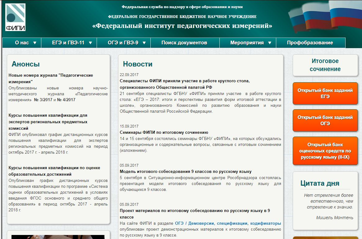 Павел свиридов прогноз на 2018 год для россии